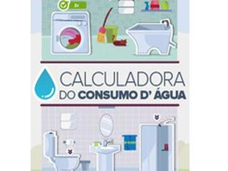 calculadoraaguaon